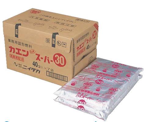 固形燃料 カエンハイスーパー 10g(40個×18袋入) 【固形燃料】【カエン】【宴会用品】【業務用】