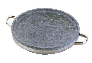 長水 石焼煮込み鍋 手付 YS-0330A 30cm 【代引き不可】【焼肉プレート 石焼プレート】【料理演出用品】【業務用】