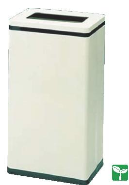 角型屑入 OSL-20N(アイボリー)【ダストボックス】【くず入れ】【屑入れ】【クズ入れ】【ゴミ箱】【業務用】