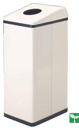 リサイクルトラッシュ Bライン OSL-30【ダストボックス】【くず入れ】【屑入れ】【クズ入れ】【ゴミ箱】【業務用】