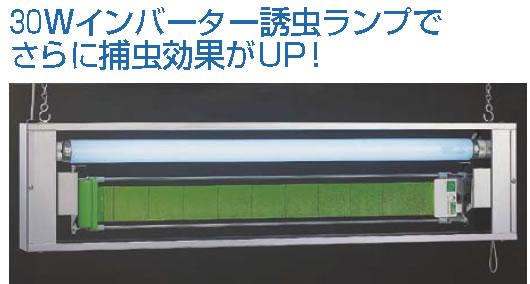 捕虫器 ムシポン MP-301【捕虫器】【業務用】