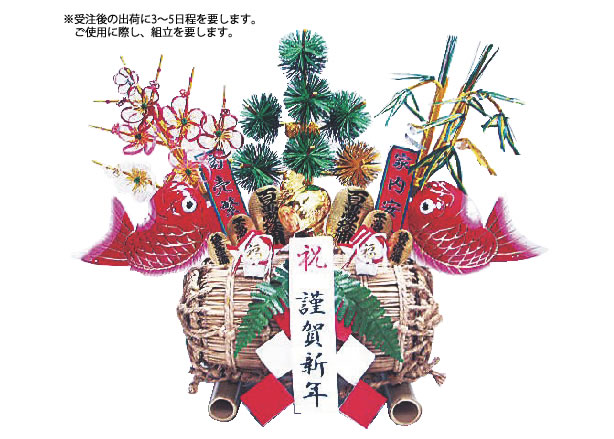 福俵 中 商福 B-4【代引き不可】【縁起物】【正月飾り】【業務用】