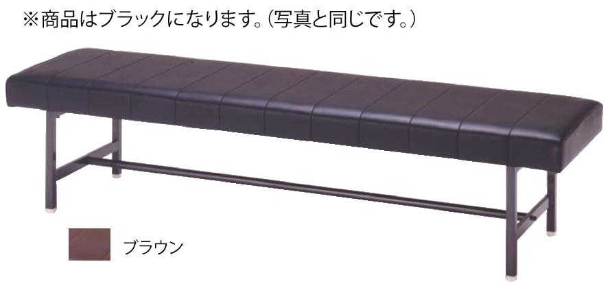 ロビーチェア MC-1228 ブラック【ロビーチェア】【待合椅子】【いす】【イス】【ベンチ】【業務用】