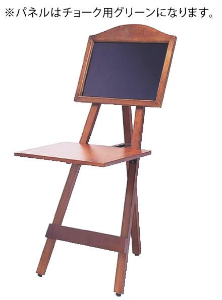 テーブルボード TAB-345 CG チョーク用 グリーン【代引き不可】【業務用】