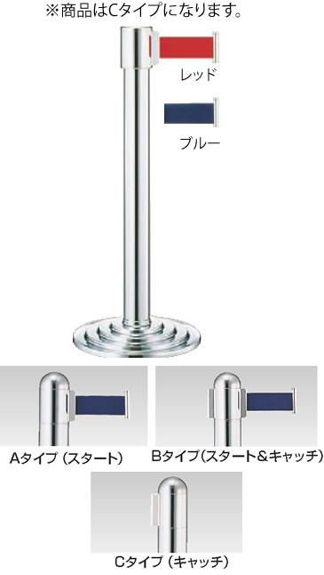 ガイドポールベルトタイプ GY212 C(H730mm)【通行止め】【進入禁止】【業務用】
