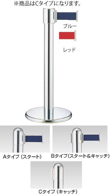 ガイドポールベルトタイプ GY412 C(H700mm)【通行止め】【進入禁止】【業務用】
