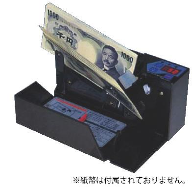 ハンディーカウンター AD-100-01【代引き不可】【お金集計器】【業務用】