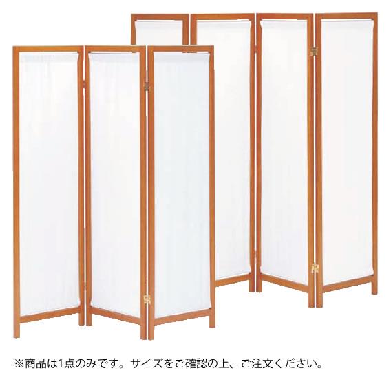木製スクリーン(帆布) 3連 HT-3BR【代引き不可】【衝立】【仕切り板】【業務用】
