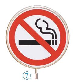 サインポール用プレート EGS-1 禁煙マーク【案内看板】【案内プレート】【販売板】【業務用】