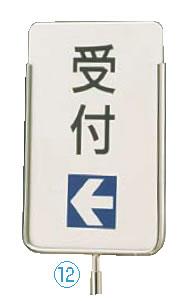 サインポール用プレート NCS-2 文字無【案内看板】【案内プレート】【販売板】【業務用】