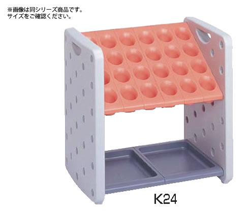 アーバンピットK K36(36本立) オレンジ【傘立て】【アンブレラスタンド】【かさたて】【業務用】