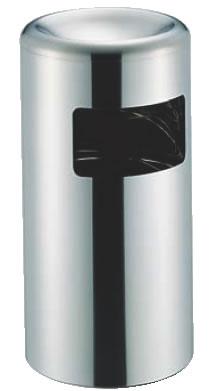 SAスモーキングスタンド SRD-300【代引き不可】【遠藤商事】【灰皿】【外用灰皿】【スタンド灰皿】【業務用】