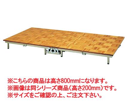ポータブルステージ NPS-800【ステージ台】【折りたたみ式】【業務用】