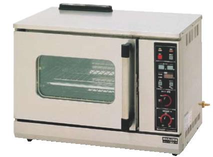 ガス式コンベクションオーブン(卓上型) MCO-7TD 都市ガス【代引き不可】【業務用】