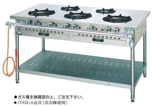 ガステーブル スタンダードシリーズ S-TGT-150 (ガス種:プロパン) LPガス【代引き不可】【焜炉】【熱炉】【業務用】