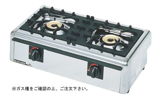 ニュー飯城(自動点火) M-822E (ガス種:プロパン) LPガス【代引き不可】【焜炉】【熱炉】【業務用】