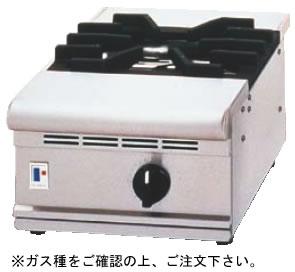 ガス式テーブルコンロ FGTC30-45 (ガス種:プロパン) LPガス【代引き不可】【焜炉】【熱炉】【業務用】