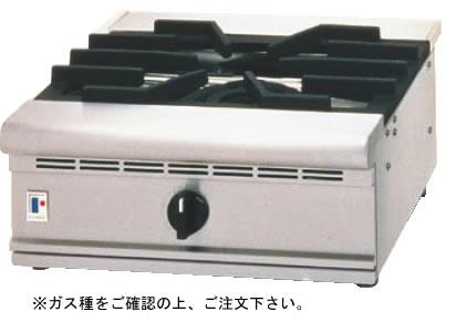 ガス式テーブルコンロ FGTC45-45 (ガス種:プロパン) LPガス【代引き不可】【焜炉】【熱炉】【業務用】
