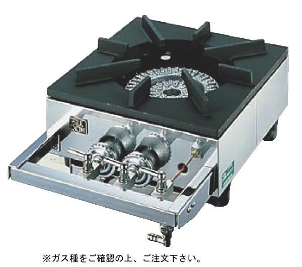 ガステーブルコンロ用兼用レンジ S-1220 (ガス種:プロパン) LPガス【代引き不可】【焜炉】【熱炉】【業務用】