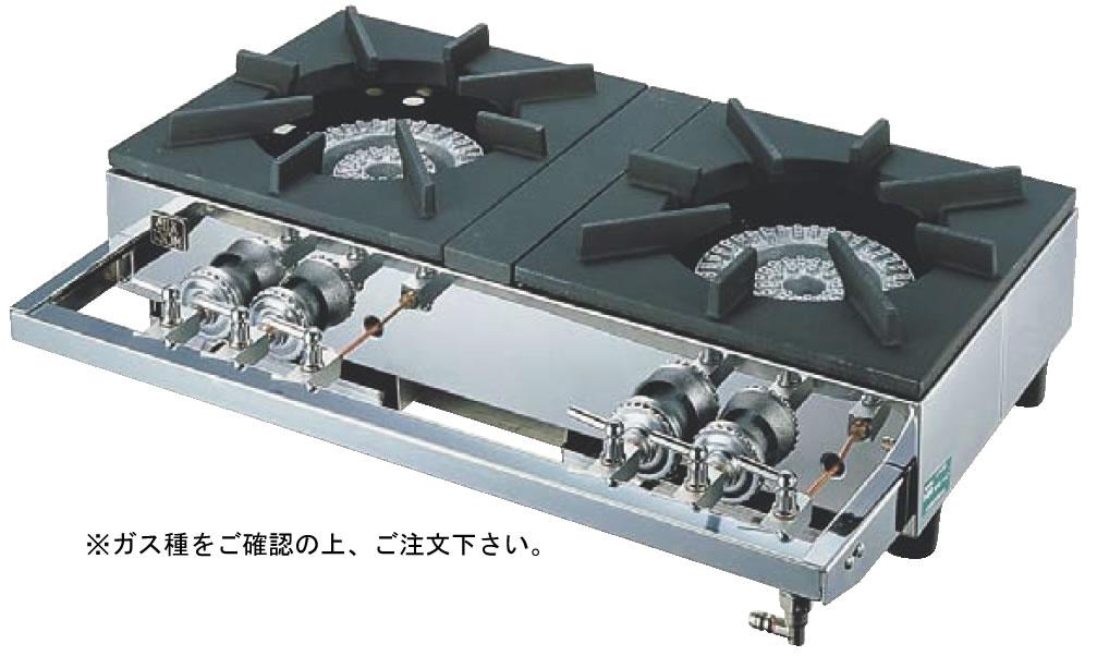 ガステーブルコンロ用兼用レンジ S-2220 12・13A (ガス種:都市ガス)【代引き不可】【焜炉】【熱炉】【業務用】