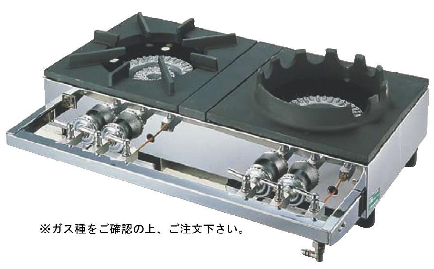 ガステーブルコンロ用兼用レンジ S-2228 12・13A (ガス種:都市ガス)【代引き不可】【焜炉】【熱炉】【業務用】