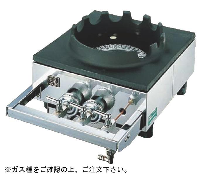 中華レンジ S-1225 (ガス種:プロパン) LPガス【代引き不可】【焜炉】【熱炉】【業務用】
