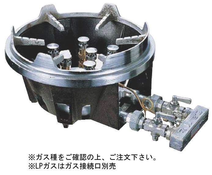 スーパージャンボバーナー MG-9型 ジャンボ 13A (ガス種:都市ガス)【代引き不可】【焜炉】【熱炉】【業務用】