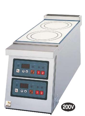 IHマルチコンロ NIC23602【代引き不可】【焜炉】【熱炉】【電磁誘導】【業務用】