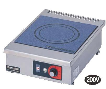 電磁調理器 IHクリーンコンロ卓上型 MIH-02C【代引き不可】【焜炉】【熱炉】【業務用】