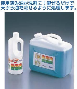 天ぷら油処理剤 油コックさん 5l (計量カップ付)【中和剤】【業務用】