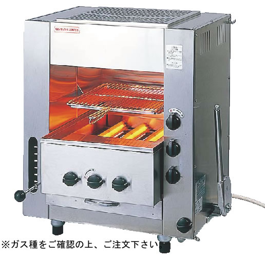 ガス赤外線同時両面焼グリラー ニュー武蔵 SGR-N45(小型)(ガス種:プロパン) LP【代引き不可】【焼き物器】【業務用】