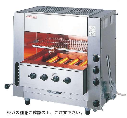 ガス赤外線同時両面焼グリラー ニュー武蔵 SGR-N65(中型)13A (ガス種:都市ガス)【代引き不可】【焼き物器】【業務用】