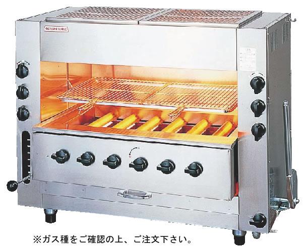 ガス赤外線同時両面焼グリラー ニュー武蔵 SGR-N90(大型)13A (ガス種:都市ガス)【代引き不可】【焼き物器】【業務用】