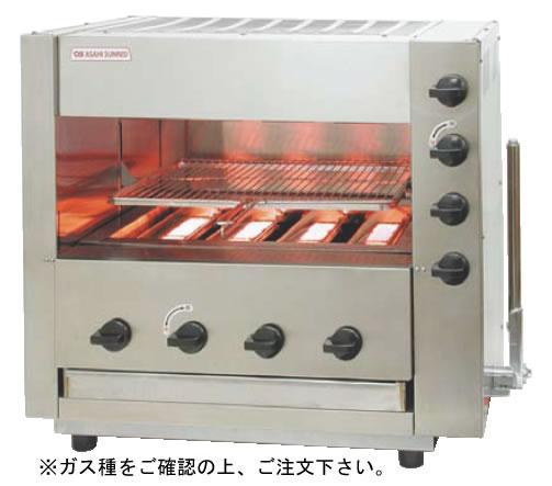 ガス赤外線同時両面焼グリラー 「武蔵」 SGR-44EX (ガス種:プロパン) LPガス【代引き不可】【焼き物器】【業務用】