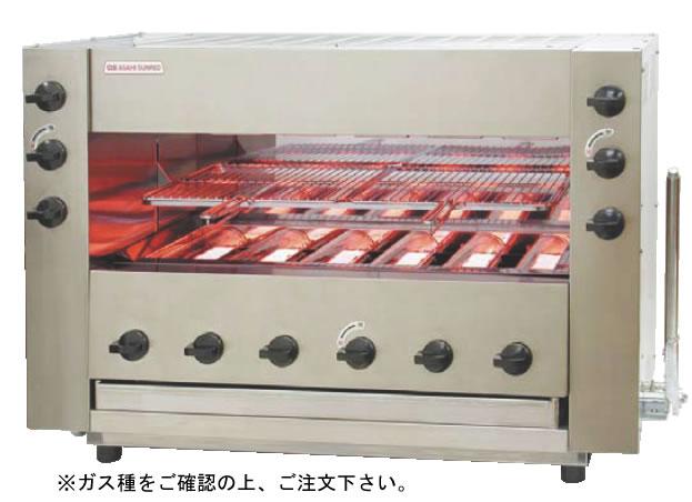 ガス赤外線同時両面焼グリラー 「武蔵」 SGR-66EX (ガス種:プロパン) LPガス【代引き不可】【焼き物器】【業務用】