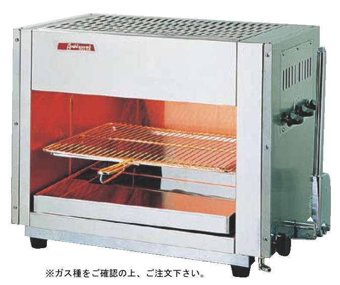 アサヒ 上火式グリラー SG-650H 13A (ガス種:都市ガス)【代引き不可】【焼き物器】【業務用】