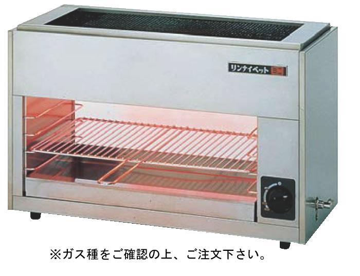 ガス赤外線グリラーリンナイペットミニ6号 RGP-62SV 12・13A (ガス種:都市ガス)【代引き不可】【焼き物器】【業務用】