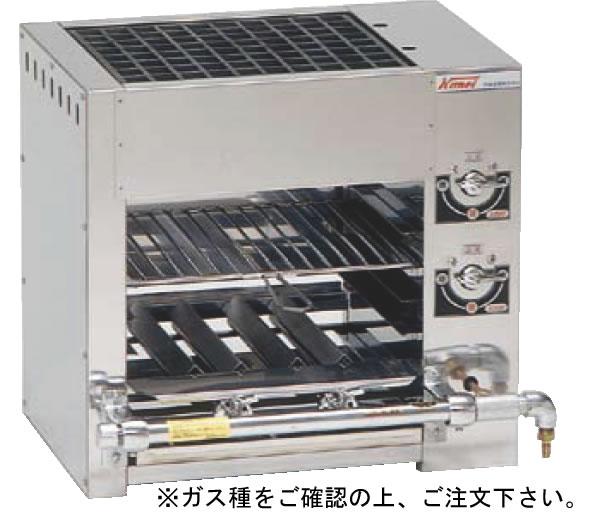 ガス式 両面式焼物器 KF-S (ガス種:プロパン) LPガス【代引き不可】【焼き物器】【業務用】