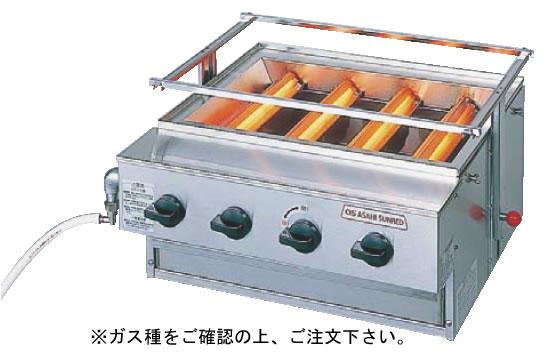 アサヒ ニュー黒潮4号 SG-N20 (ガス種:プロパン) LPガス【代引き不可】【焼き物器】【業務用】