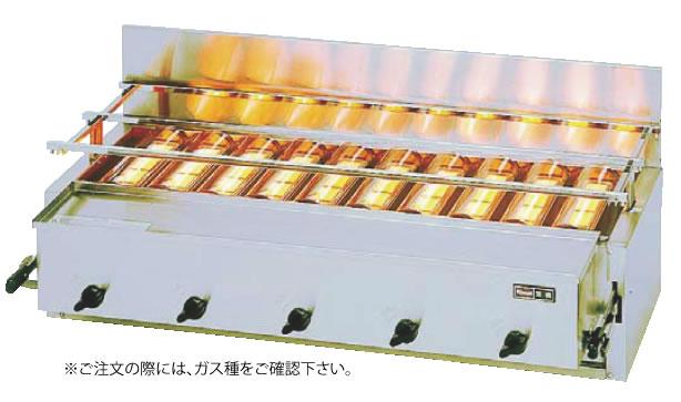 リンナイ新荒磯10号 RGA-410B 12A・13A (ガス種:都市ガス)【代引き不可】【焼き物器】【業務用】