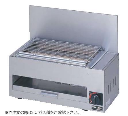 赤外線タイプ 下火式焼物器 MGKS-202 13A (ガス種:都市ガス)【代引き不可】【焼き物器】【業務用】