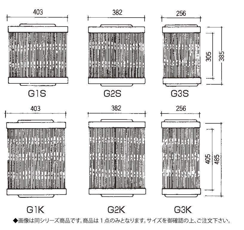 <title>業務用焼き物器 グリットバー スチール製 G1S 焼き物器 新色追加して再販 業務用</title>