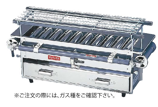 SA18-0強力焼鳥器 (小) (ガス種:プロパン) LPガス【焼き物器】【業務用】