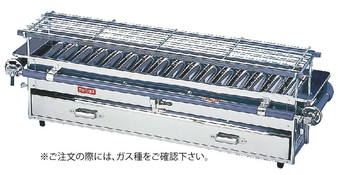 SA18-0強力焼鳥器 (大) (ガス種:プロパン) LPガス【代引き不可】【焼き物器】【業務用】