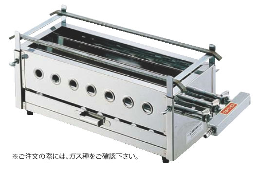 SA18-0三本パイプ焼台 (小) 12・13A (ガス種:都市ガス)【焼き物器】【業務用】