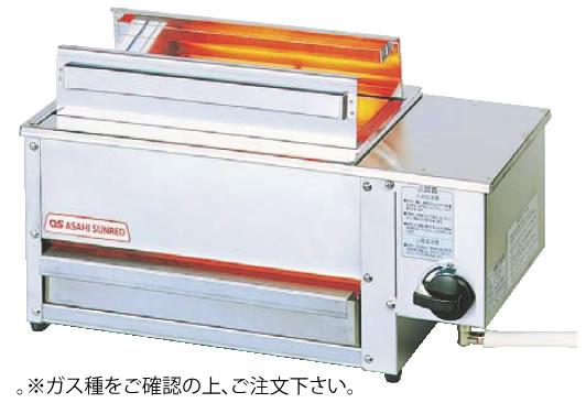 アサヒ ニュー串焼2号 SG-N2 (ガス種:プロパン) LPガス【代引き不可】【焼き物器】【業務用】