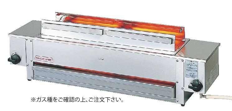 アサヒ ニュー串焼4号 SG-N4 (ガス種:プロパン) LPガス【代引き不可】【焼き物器】【業務用】