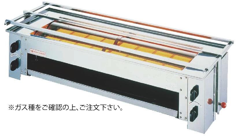 アサヒ串焼(W大) SG-30 13A (ガス種:都市ガス)【代引き不可】【焼き物器】【業務用】