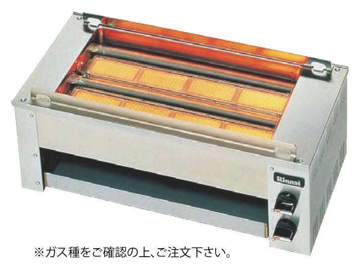 品質満点! リンナイ 串焼62号 RGK-62D (ガス種:プロパン) LPガス【き】【焼き物器】【業務用】, 小郡町 7566b890