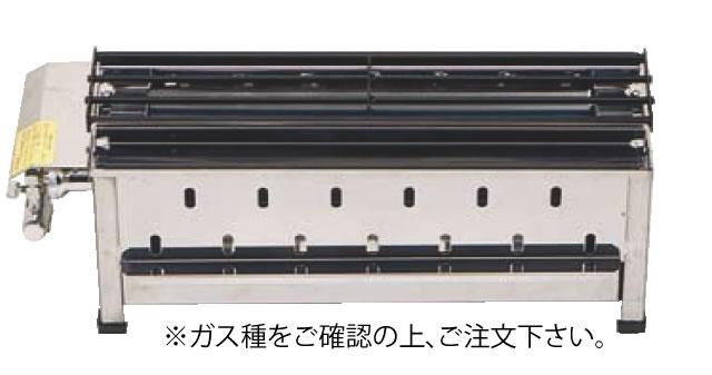 無煙式やきとり器 KE-S (ガス種:プロパン) LPガス【焼き物器】【業務用】